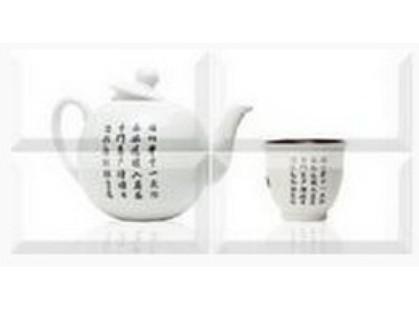 Absolut Keramika Tea Japan Tea Composicion (4 плиток)