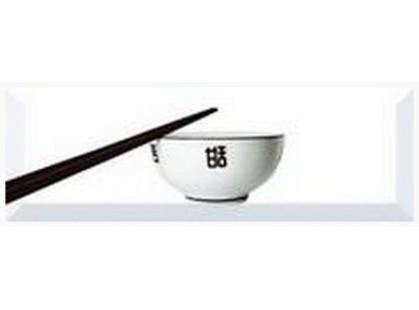 Absolut Keramika Tea Japan Tea 3C