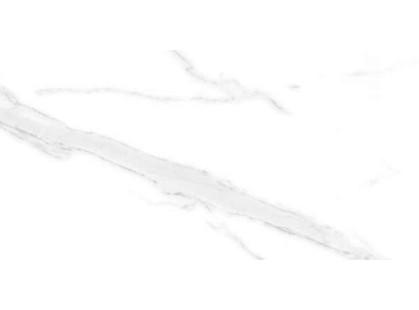 Aparici Apuane White