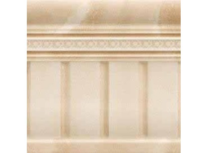 Aparici Steam Zocalo Dome Beige