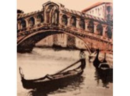Атем Parma City Bridge 2