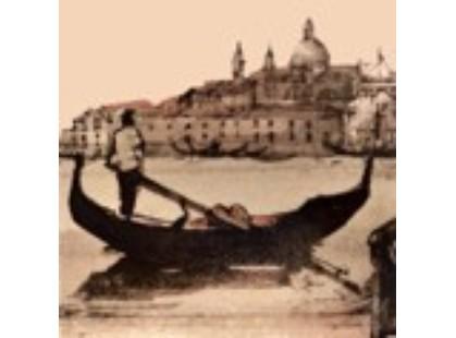 Атем Parma Boat