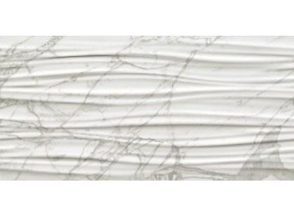 Atlas Concorde Marvel Pro Statuario Select Ribbon