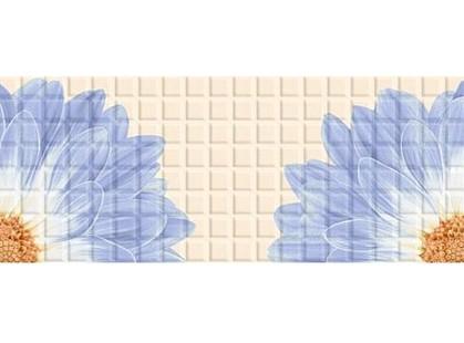 Azori Mariscos Mosaic Floris Atlantic