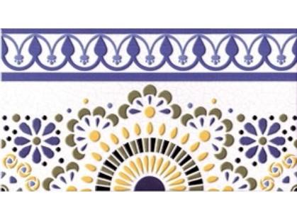 Azulejos Mijares Extremadura Badajos Otono