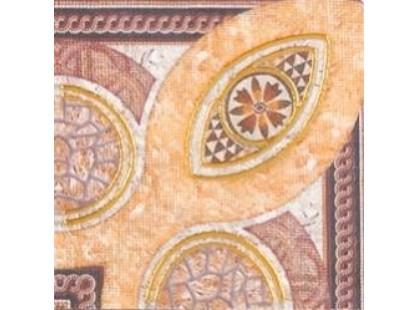Azulindus & marti s.a Aroa Aroa Ang.