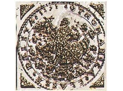 Ceracasa Dolomite Olambrilla Fortune Noce (3 из 12)