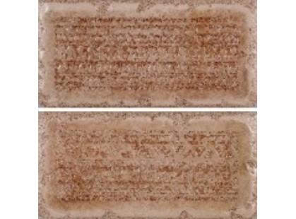 Cerdomus Kyrah BR 1-2 Morak 7,5x15