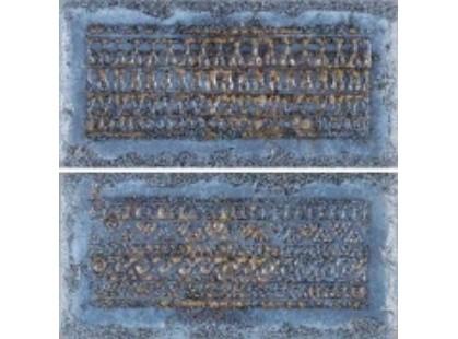 Cerdomus Kyrah BR 1-2 Ocean Blue 15x7,5