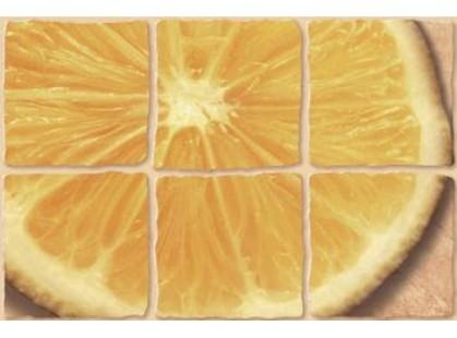 Cersanit Coctail бежевый Лимон (СТ2К154)