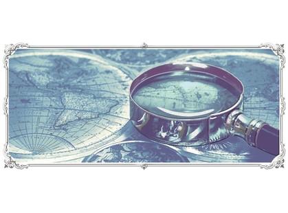 Cersanit Fordewind Карта