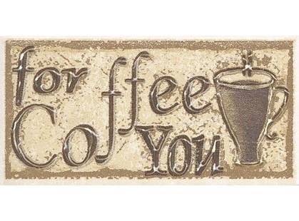 Cersanit Sagra beige List. Coffee Beige (U-SAG-WBA301)