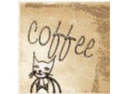 Cersanit Sagra Noce Noce Coffe 3