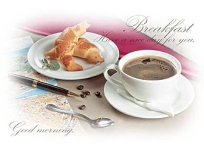 Дельта Керамика Breakfast D1D137