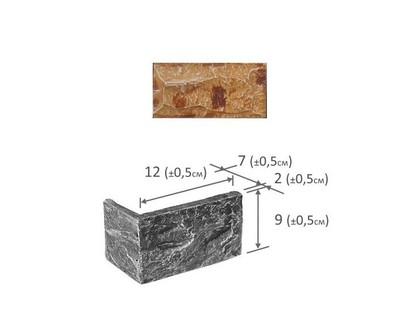 Фабрика камня Акко Угловой Элемент Оранжевый