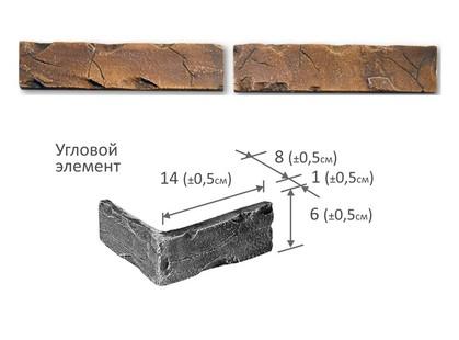 Фабрика камня Брик Угловой Элемент 11