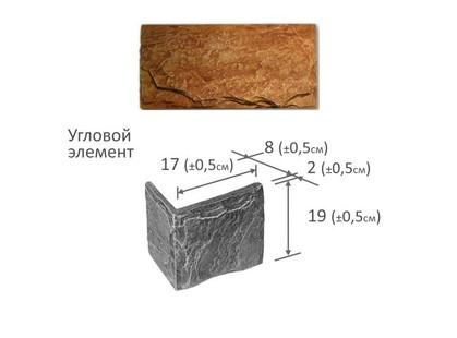 Фабрика камня Леон Угловой Элемент Бежевый