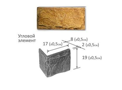 Фабрика камня Леон Угловой Элемент Сафари