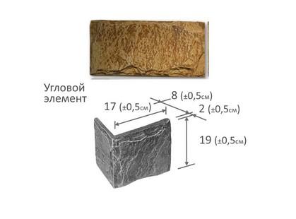 Фабрика камня Леон Угловой Элемент Серый Мрамор