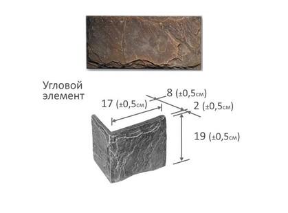 Фабрика камня Леон Угловой Элемент Тёмный