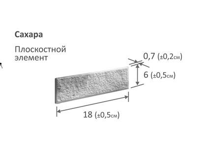 Фабрика камня Сахара 6