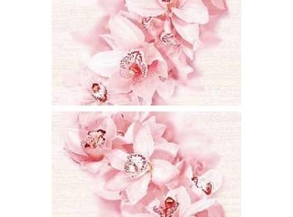 Global Tile Aroma роз. (кмп.2 шт.) 1605-0002