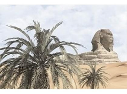 Golden Tile Luxor Бежевый 1