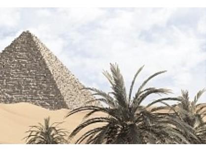Golden Tile Luxor Luxor 5