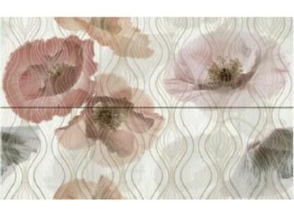 Halcon Ceramicas Cotton, Vega, Viola, Aquarela Decor Vega Crema