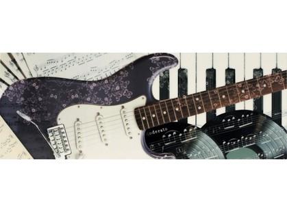 Интеркерама Пергамо Д123061-1 Гитара