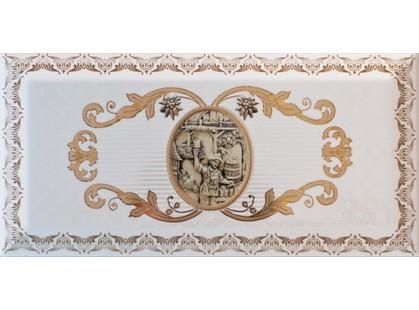 Monopole Ceramica Reina Reina 2