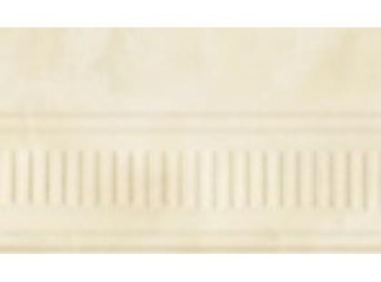 Нефрит Эльза Объём  Камень 23-42-85-117