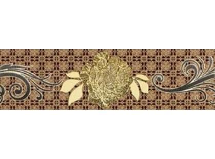 Нефрит Мирабель Бордюр коричневый (25x7)