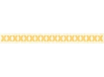 Нефрит Шелк желтый Ницца