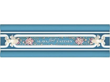 Slava Zaitsev Arcobaleno Cenefa Maestro Blue