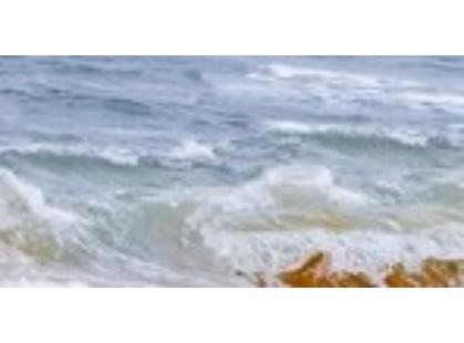 Нефрит Дали Песочный С тип 1