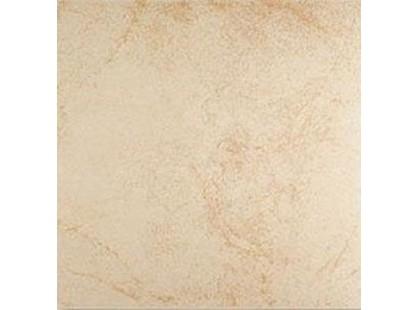 Vitra Sand Stone Beige