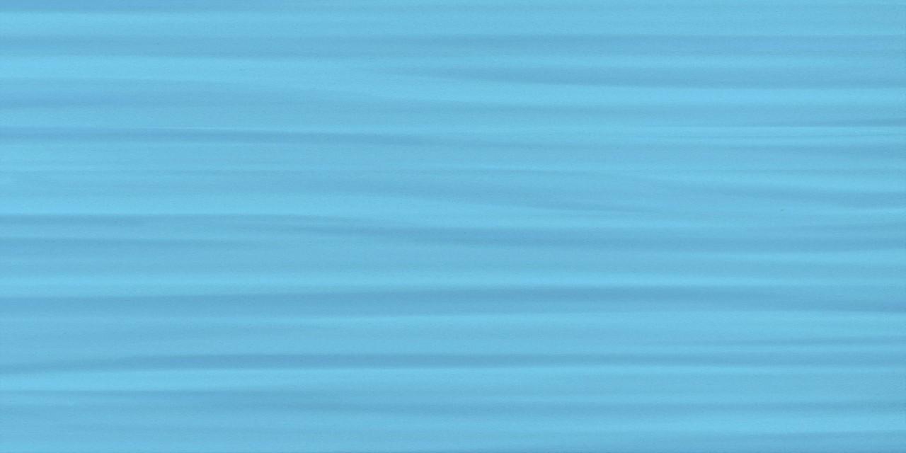 Belleza арома бежевый 10-01-11-690 (2 сорт) - керамическая плитка и керамогранит